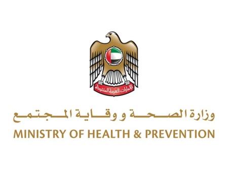 لننعم بصحة في مدينة دبا الحصن