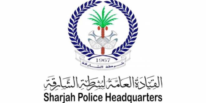 مجتمع آمن في مدينة دبا الحصن